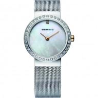 10725-010 Bering Watch Classic Women