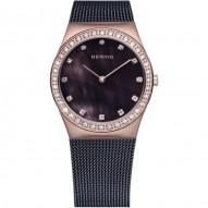 12426-262 Bering Watch Classic Women