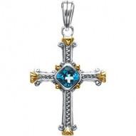 Two-Tone Cross Pendant